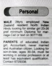 "Now here is an idea - from the Fiji Times Personals - a ""diploma for marriage."" I know, its just poor sentence structure, but I thought it might be a good idea anyway. And I wonder if the accountant knows what her parents are up to? (Yes I know, this is a cultural thing - no offense intended here!)"