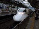 The Shinkansen bullet train. This thing goes so fast we couldn