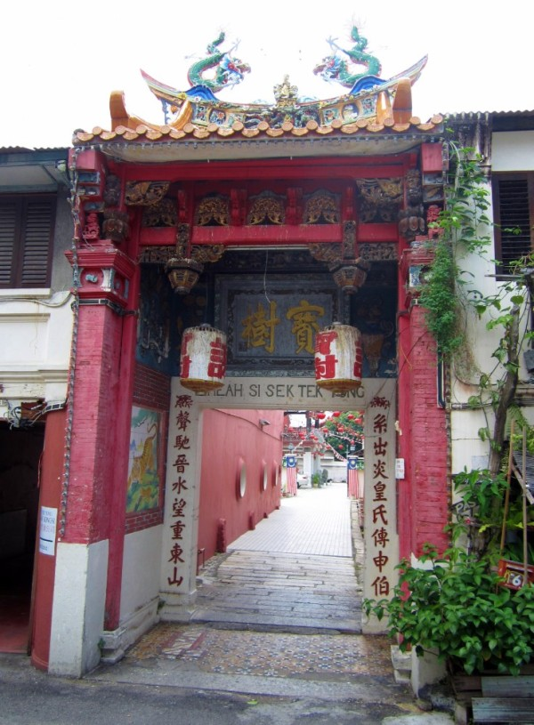 Chinese temple in Penang. The town has a nice mix of Malay, Chinese, Indian and British influences.