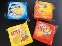 Packets of flavored crackers.  Prices range from .80-.95 K.