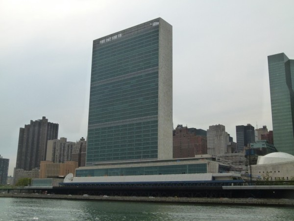The United Nations Building!