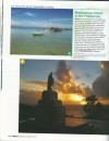 Cruising Helmsman November 2010 page 3